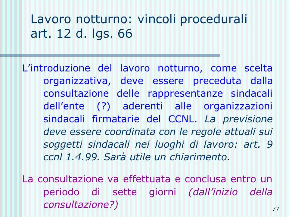 Lavoro notturno: vincoli procedurali art. 12 d. lgs. 66