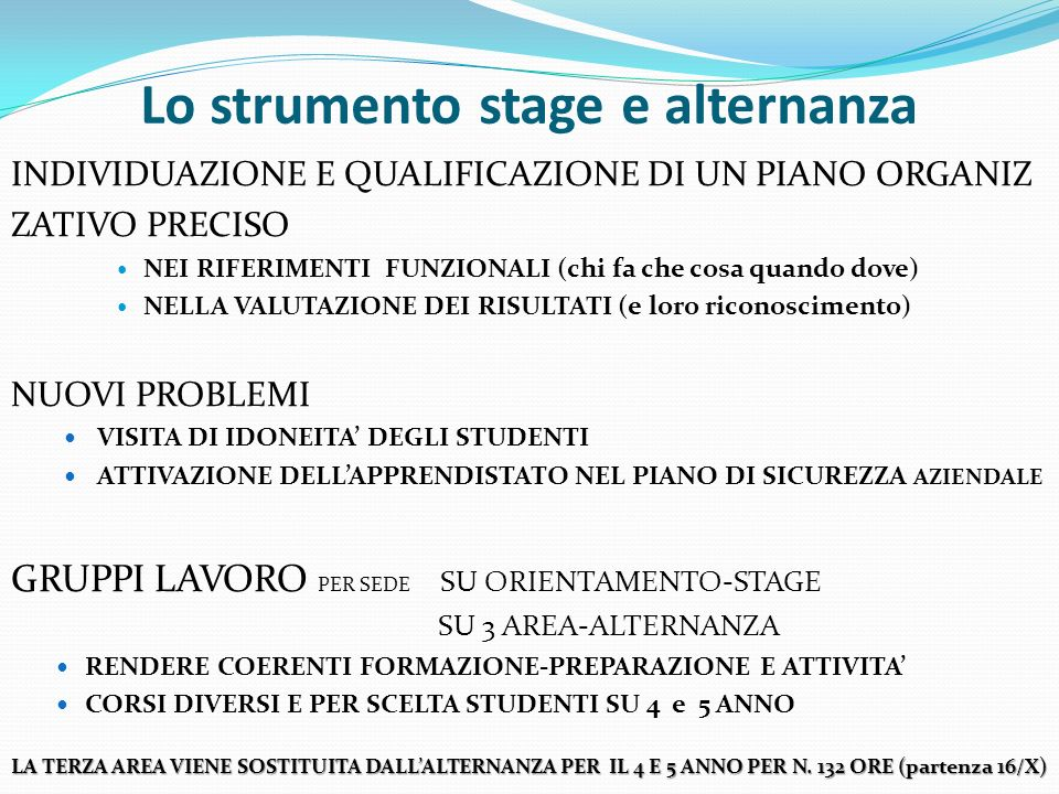 Lo strumento stage e alternanza