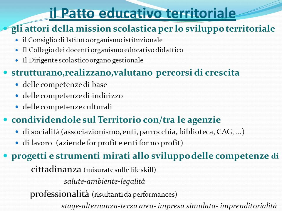 il Patto educativo territoriale
