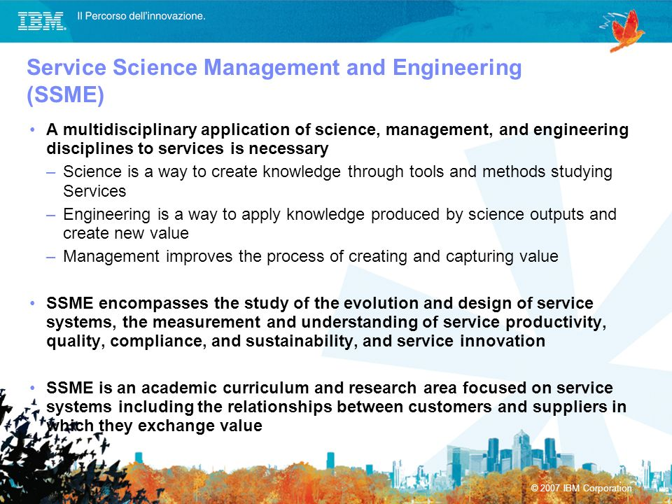Service Science Management and Engineering (SSME)