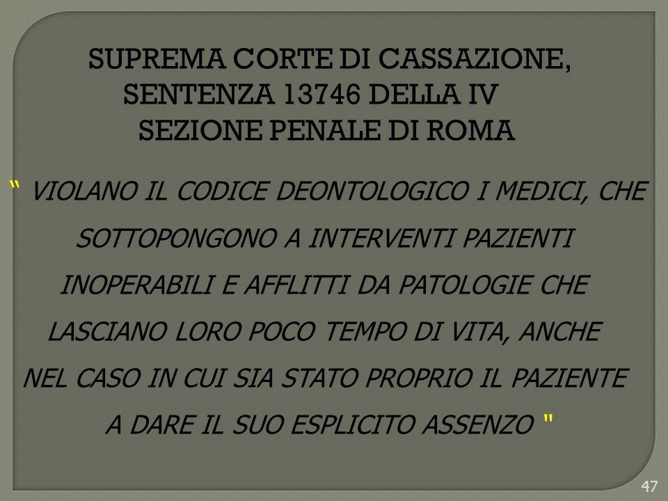 SUPREMA CORTE DI CASSAZIONE, SENTENZA 13746 DELLA IV