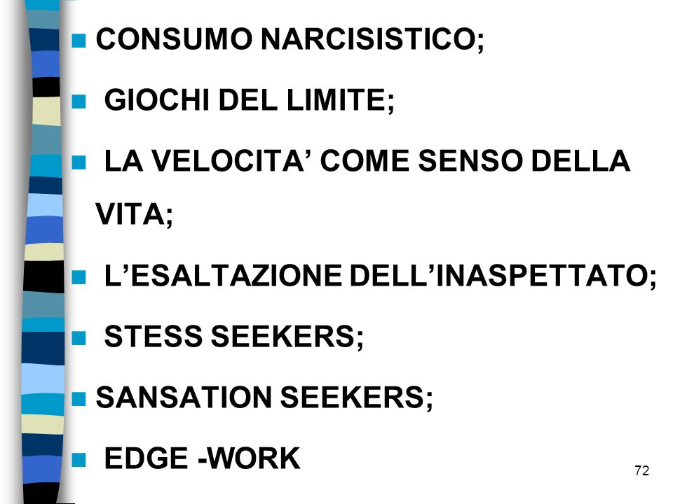 CONSUMO NARCISISTICO;