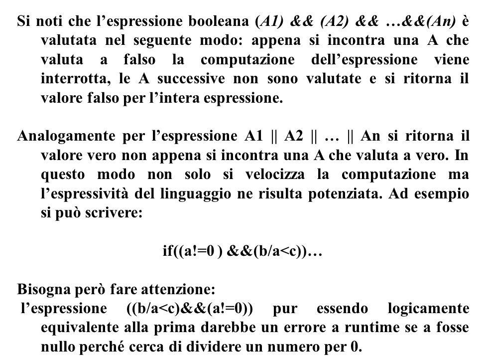 if((a!=0 ) &&(b/a<c))…