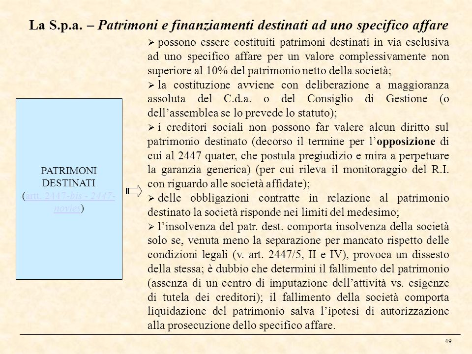 La S.p.a. – Patrimoni e finanziamenti destinati ad uno specifico affare