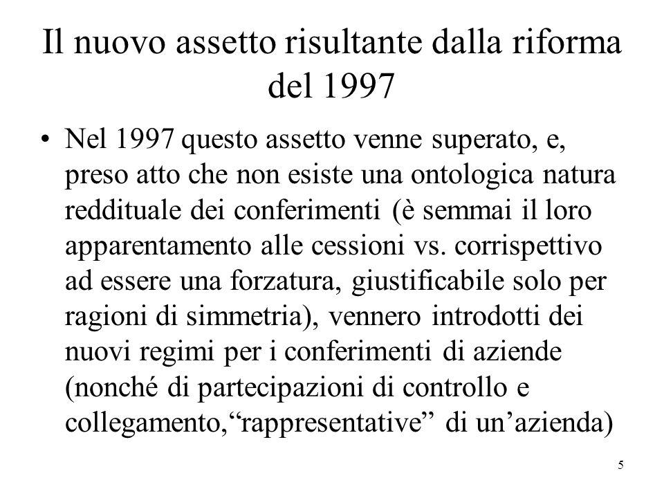 Il nuovo assetto risultante dalla riforma del 1997