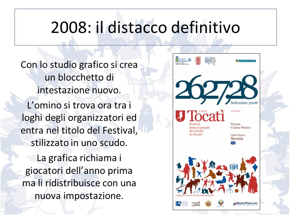 2008: il distacco definitivo