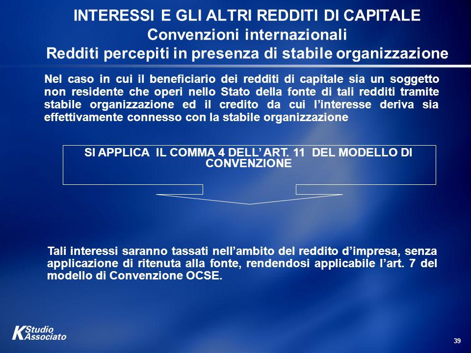 SI APPLICA IL COMMA 4 DELL' ART. 11 DEL MODELLO DI CONVENZIONE