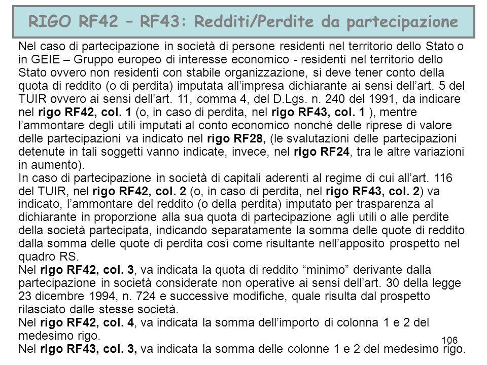RIGO RF42 – RF43: Redditi/Perdite da partecipazione