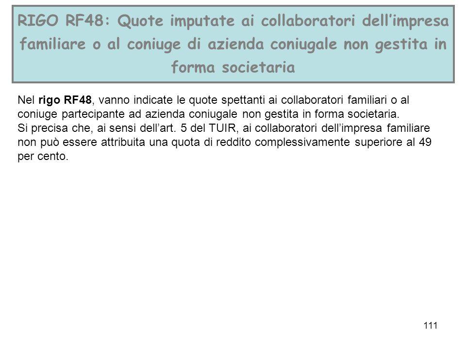 RIGO RF48: Quote imputate ai collaboratori dell'impresa familiare o al coniuge di azienda coniugale non gestita in forma societaria