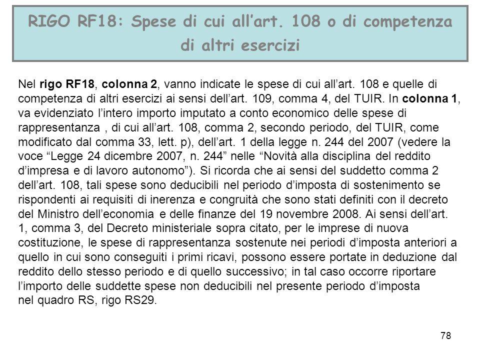 RIGO RF18: Spese di cui all'art. 108 o di competenza di altri esercizi