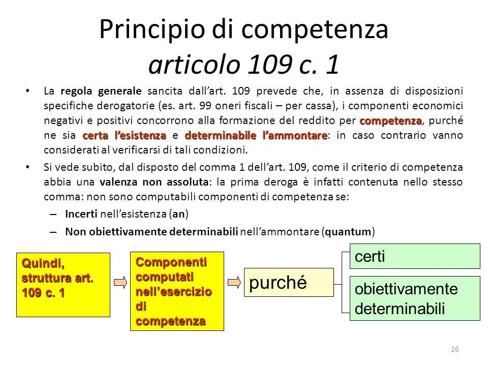 Principio di competenza articolo 109 c. 1
