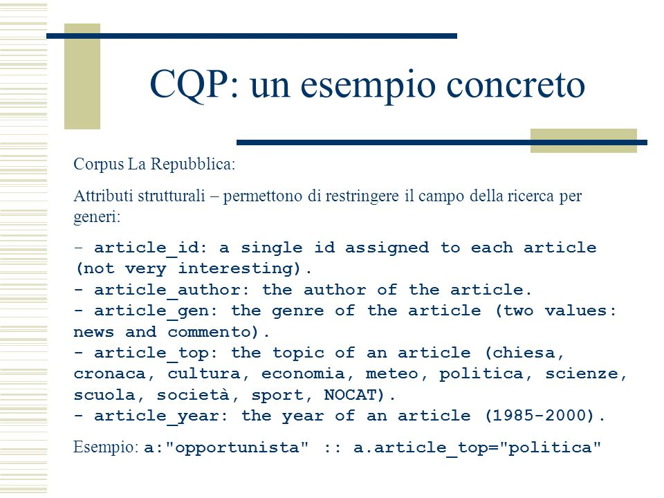 CQP: un esempio concreto