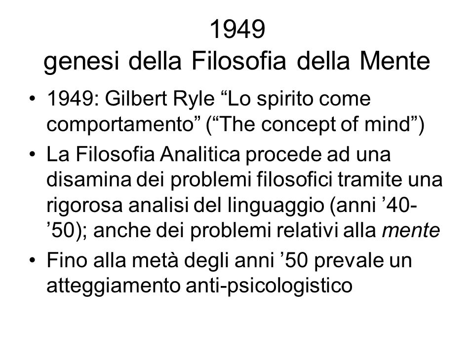 1949 genesi della Filosofia della Mente