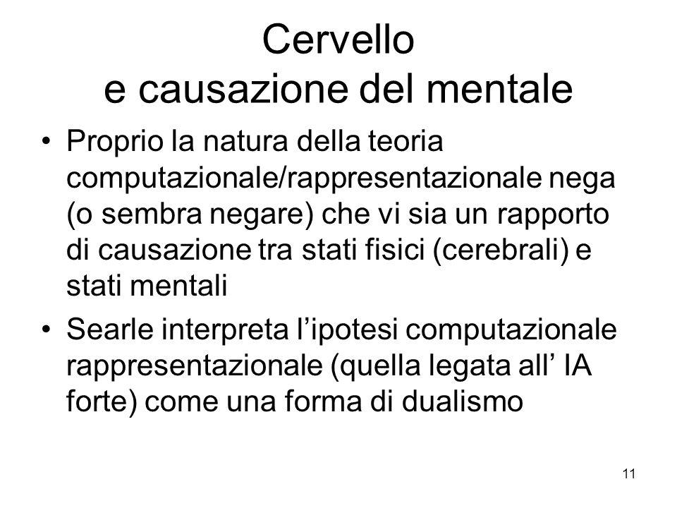 Cervello e causazione del mentale