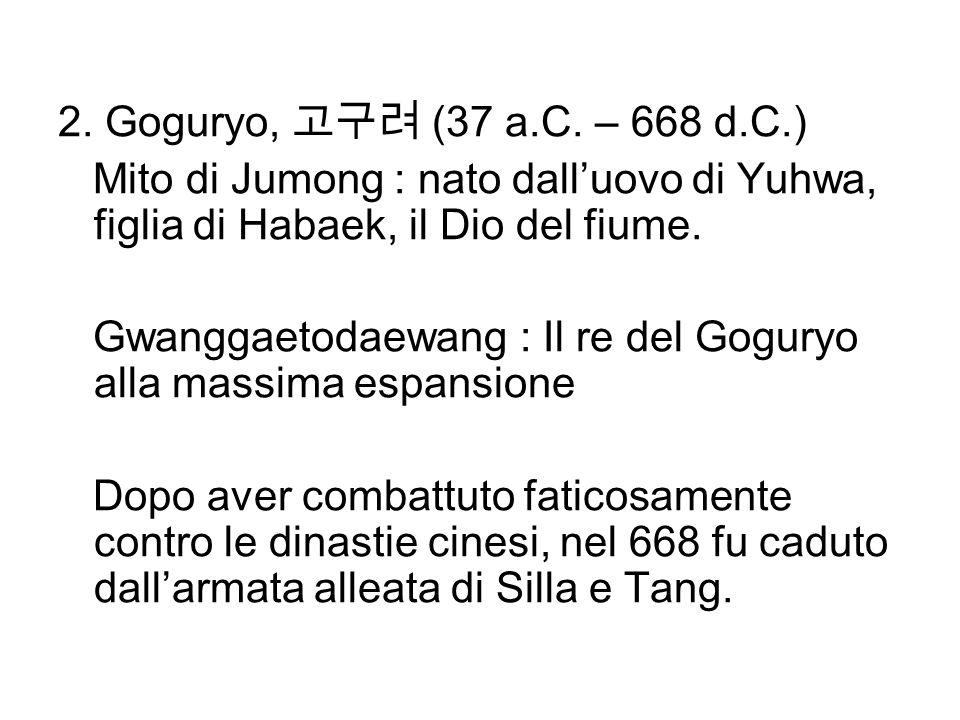 2. Goguryo, 고구려 (37 a.C. – 668 d.C.)Mito di Jumong : nato dall'uovo di Yuhwa, figlia di Habaek, il Dio del fiume.