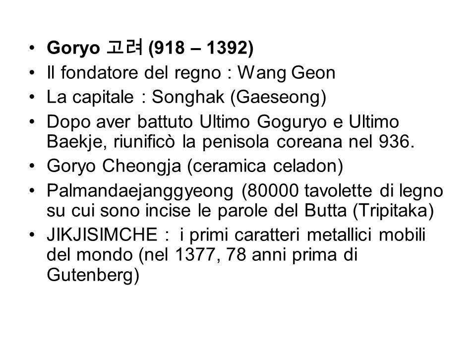 Goryo 고려 (918 – 1392)Il fondatore del regno : Wang Geon. La capitale : Songhak (Gaeseong)