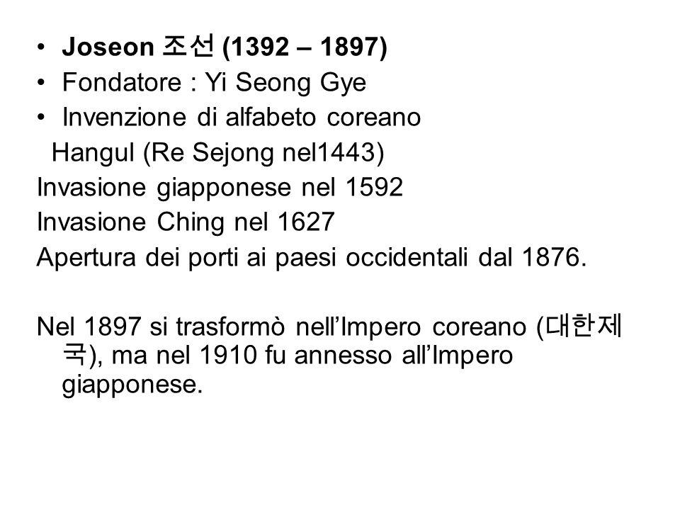 Joseon 조선 (1392 – 1897)Fondatore : Yi Seong Gye. Invenzione di alfabeto coreano. Hangul (Re Sejong nel1443)