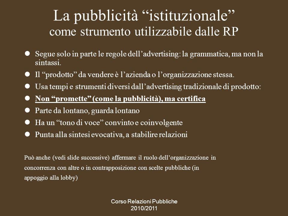 La pubblicità istituzionale come strumento utilizzabile dalle RP