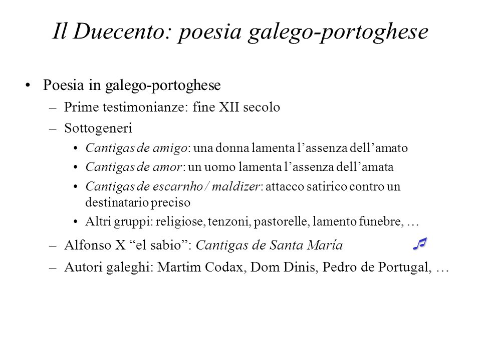 Il Duecento: poesia galego-portoghese