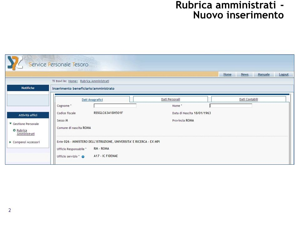 Rubrica amministrati - Nuovo inserimento