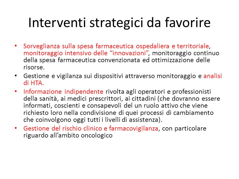 Interventi strategici da favorire