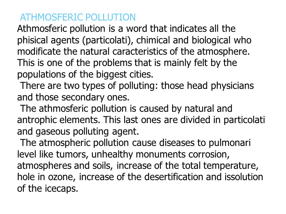 ATHMOSFERIC POLLUTION