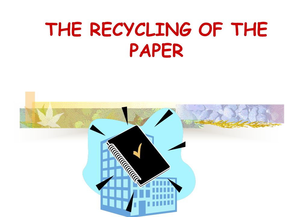 THE RECYCLING OF THE PAPER
