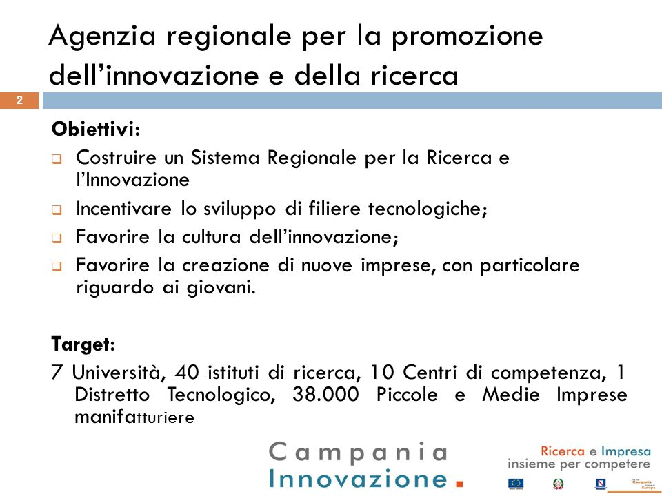 Agenzia regionale per la promozione dell'innovazione e della ricerca