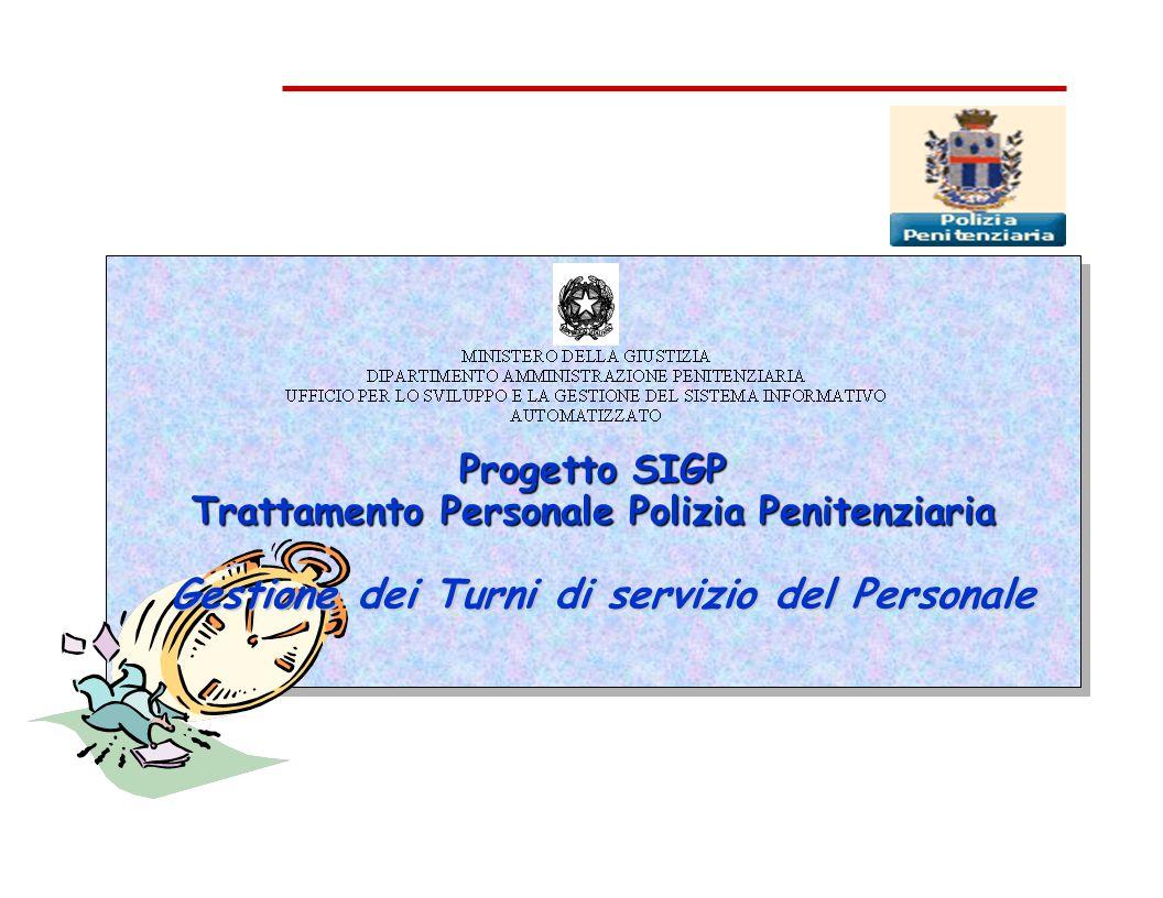 Progetto SIGP Trattamento Personale Polizia Penitenziaria