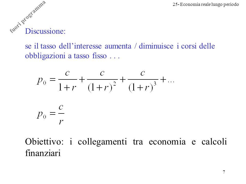 Obiettivo: i collegamenti tra economia e calcoli finanziari