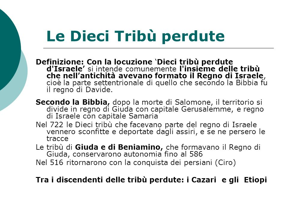 Le Dieci Tribù perdute