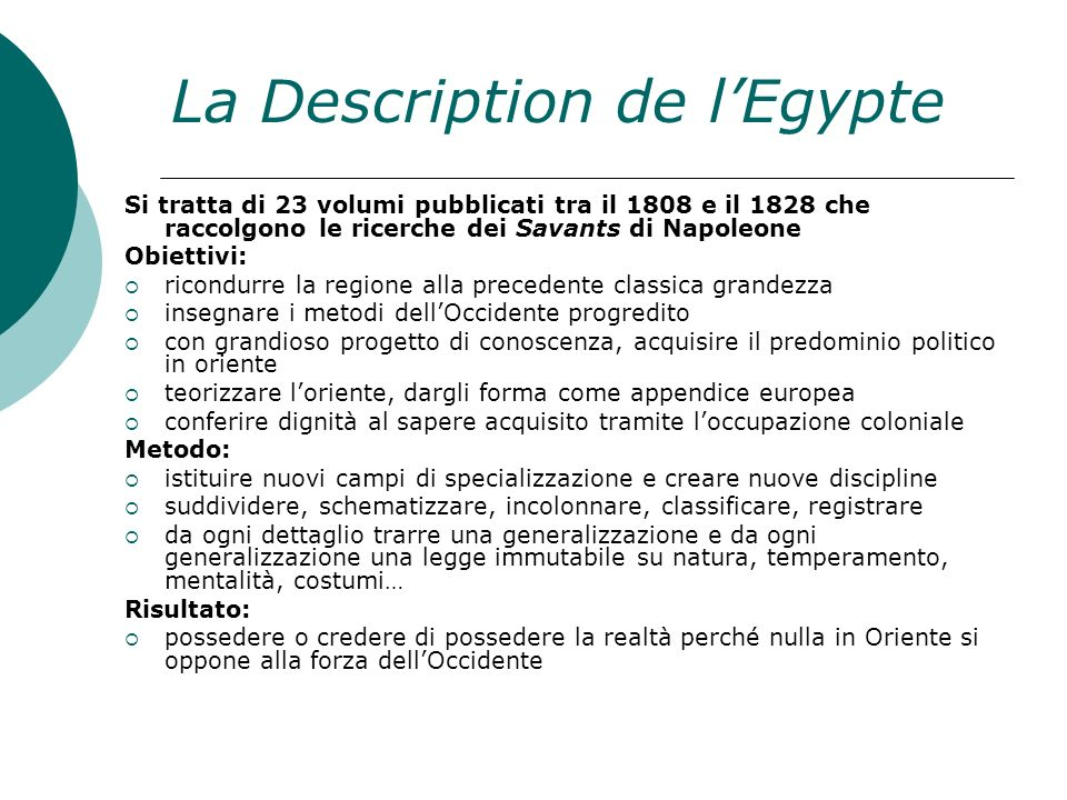 La Description de l'Egypte
