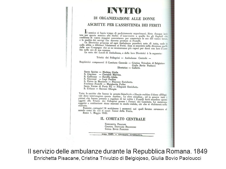 Il servizio delle ambulanze durante la Repubblica Romana