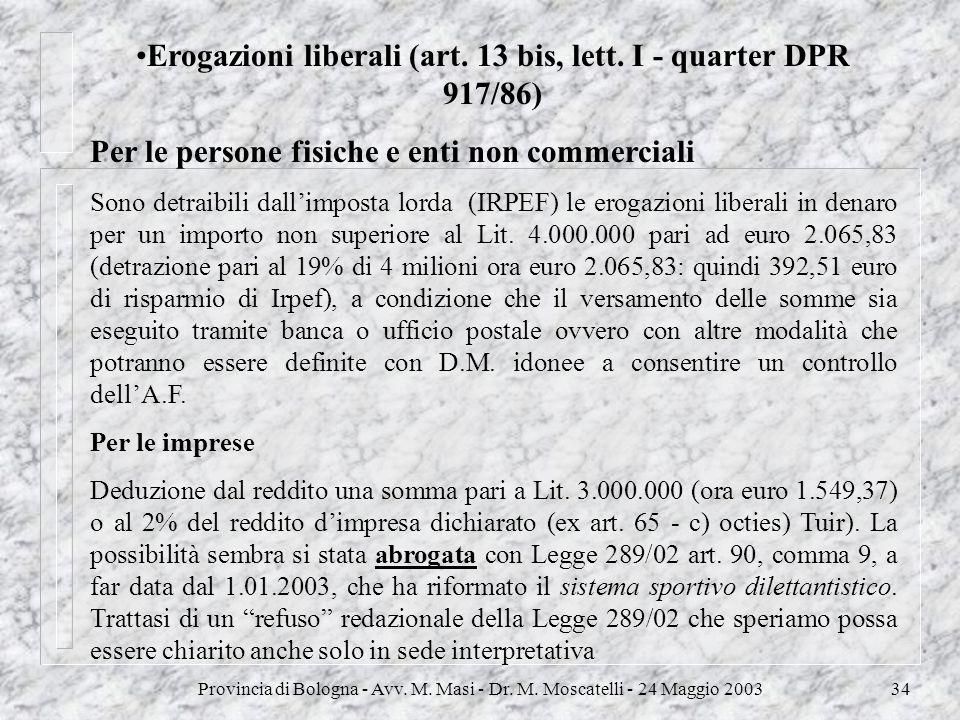 Erogazioni liberali (art. 13 bis, lett. I - quarter DPR 917/86)