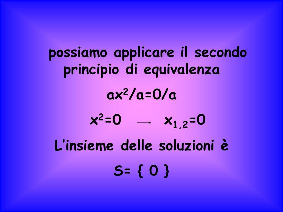 possiamo applicare il secondo principio di equivalenza