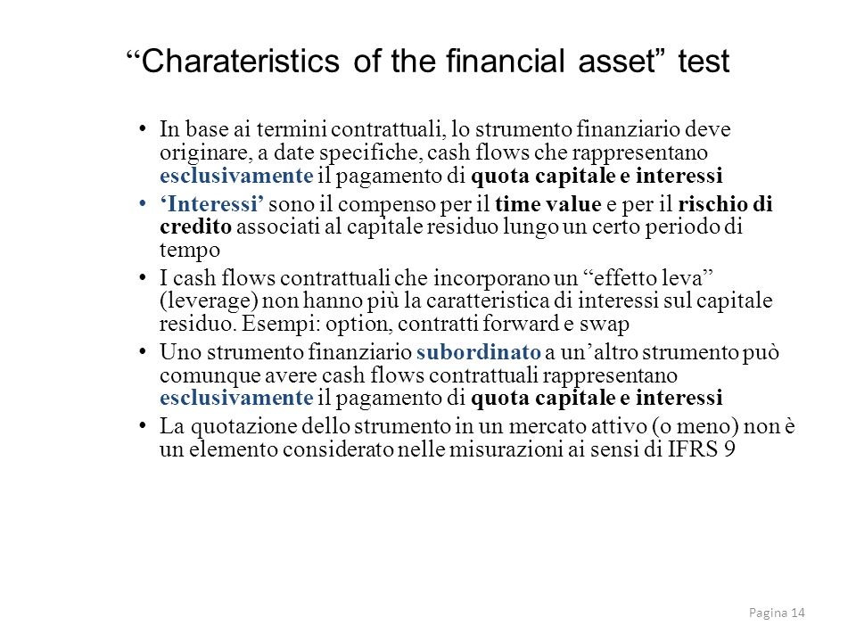 Charateristics of the financial asset test