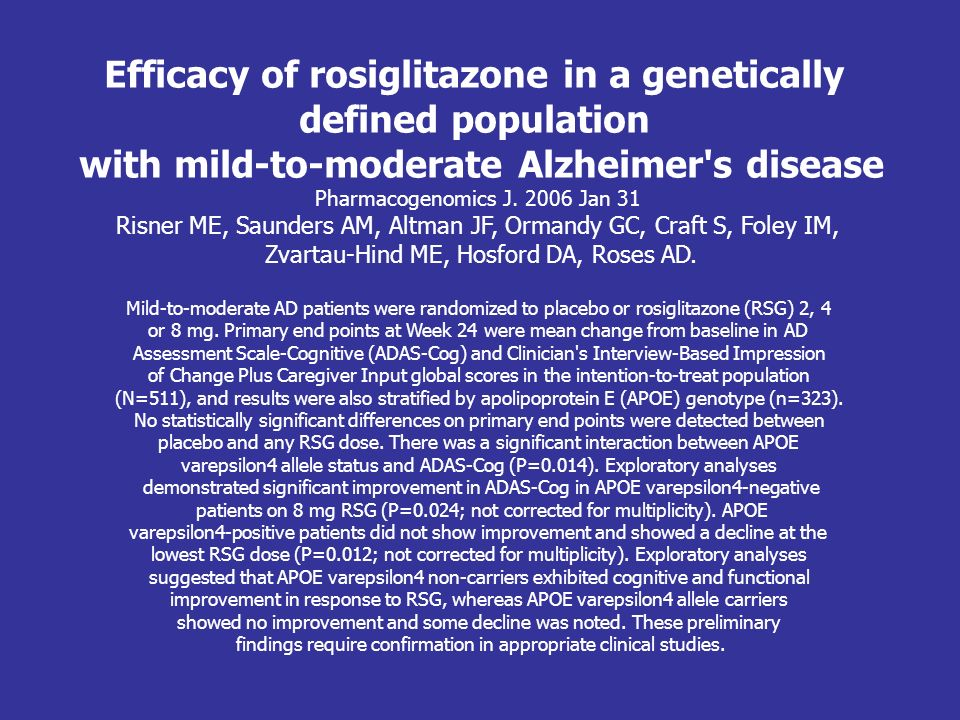 Efficacy of rosiglitazone in a genetically defined population