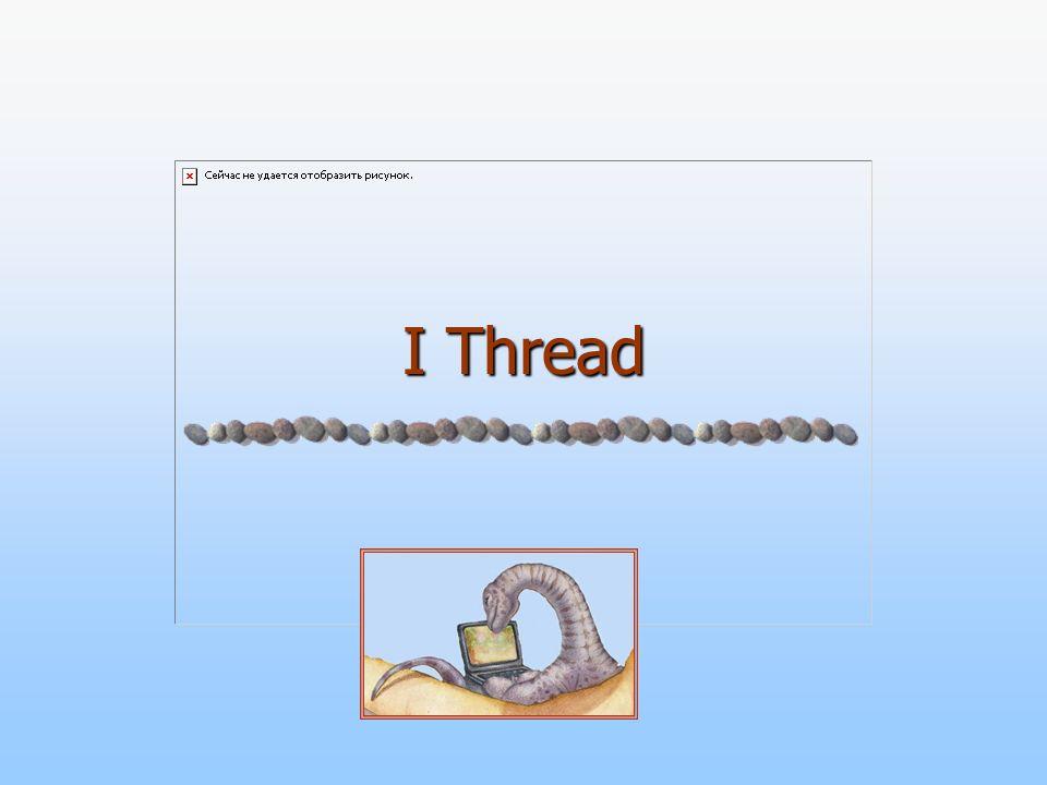 I Thread
