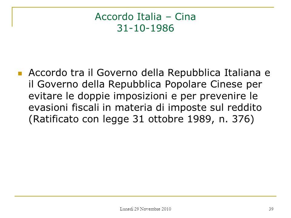Accordo Italia – Cina 31-10-1986