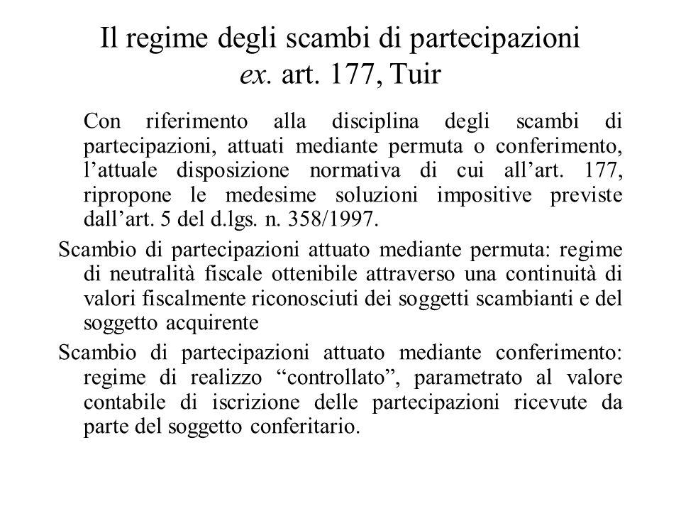 Il regime degli scambi di partecipazioni ex. art. 177, Tuir