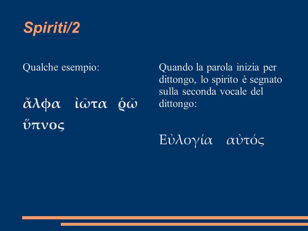 Spiriti/2 ἄλφα ἰῶτα ῥῶ ὕπνος Εὐλογία αὐτός Qualche esempio:
