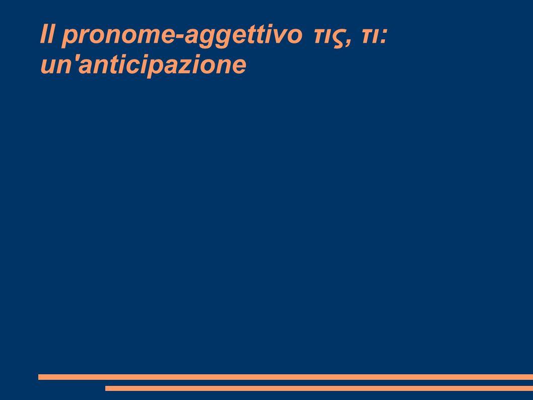Il pronome-aggettivo τις, τι: un anticipazione