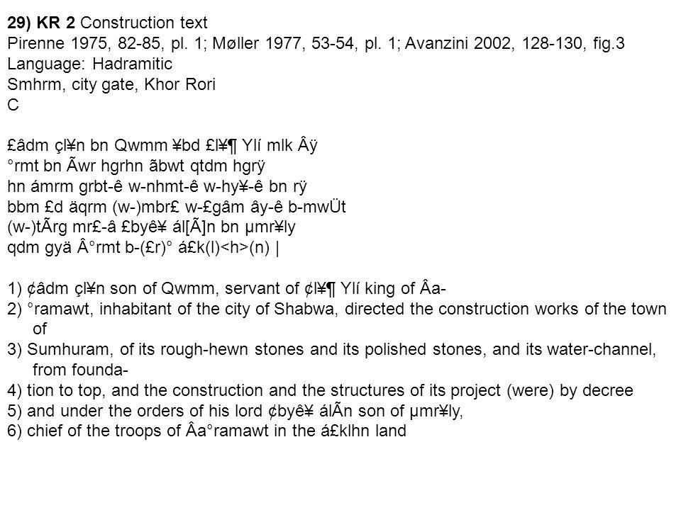 29) KR 2 Construction textPirenne 1975, 82-85, pl. 1; Møller 1977, 53-54, pl. 1; Avanzini 2002, 128-130, fig.3.