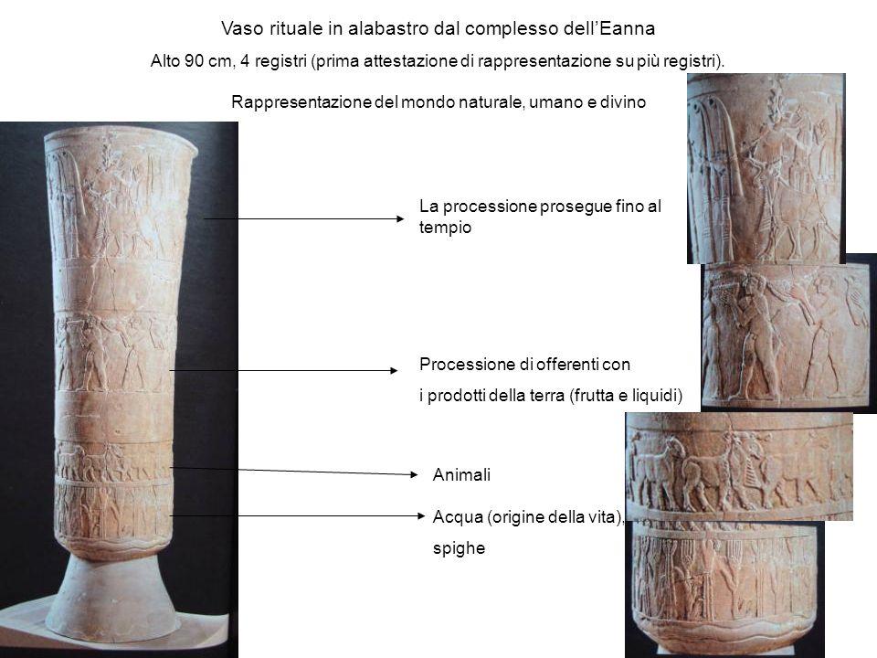Vaso rituale in alabastro dal complesso dell'Eanna