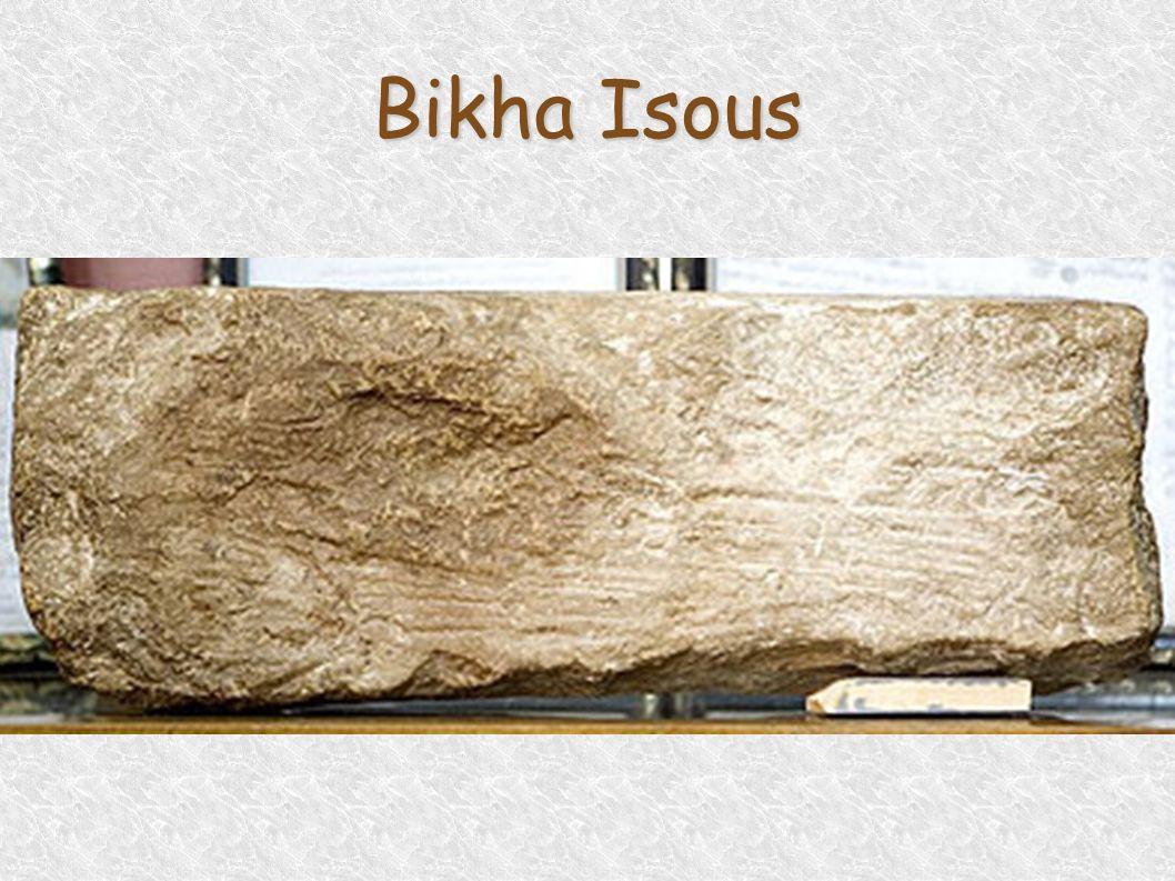 Bikha Isous