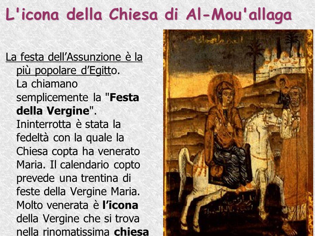 L icona della Chiesa di Al-Mou allaga