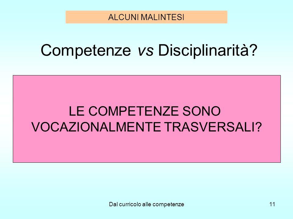 Competenze vs Disciplinarità