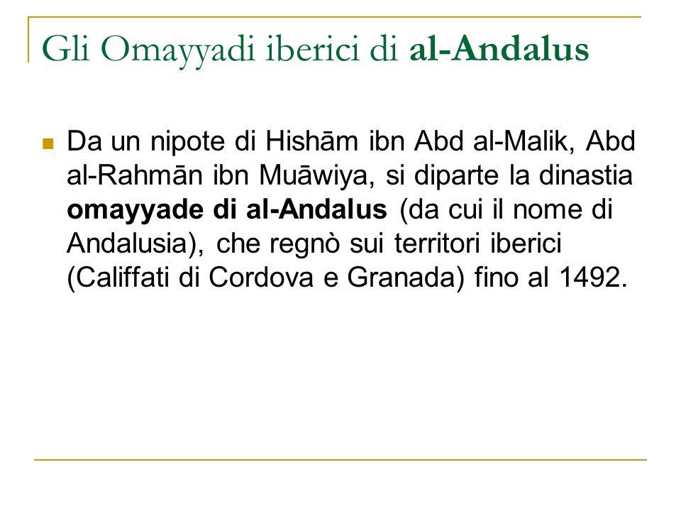 Gli Omayyadi iberici di al-Andalus