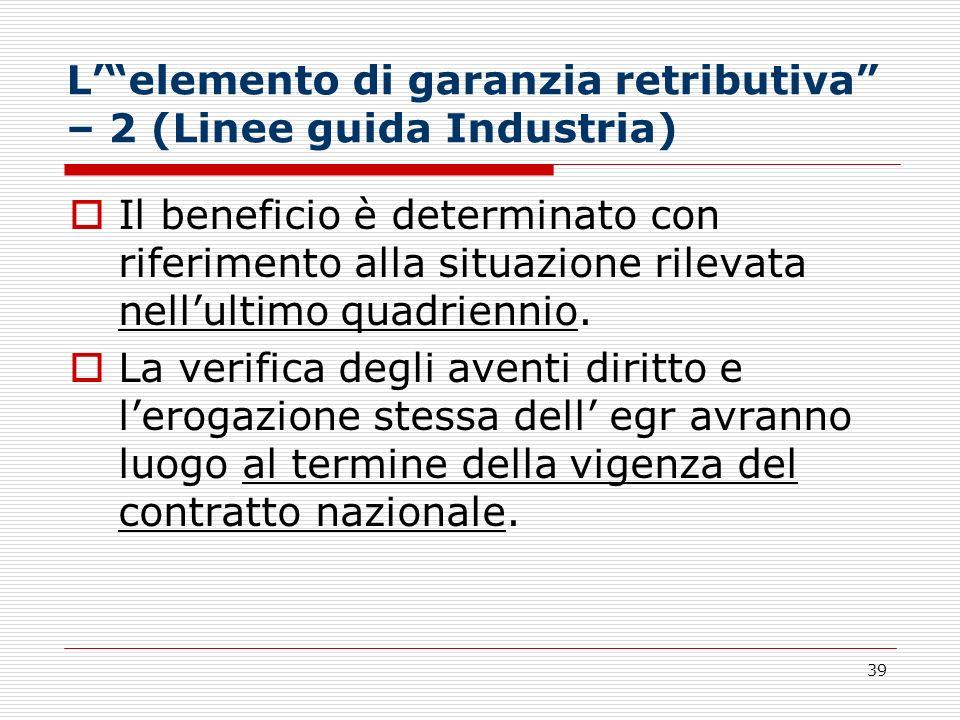 L' elemento di garanzia retributiva – 2 (Linee guida Industria)