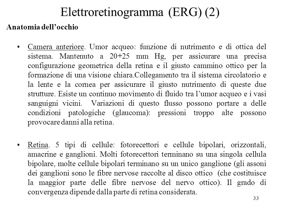 Elettroretinogramma (ERG) (2)